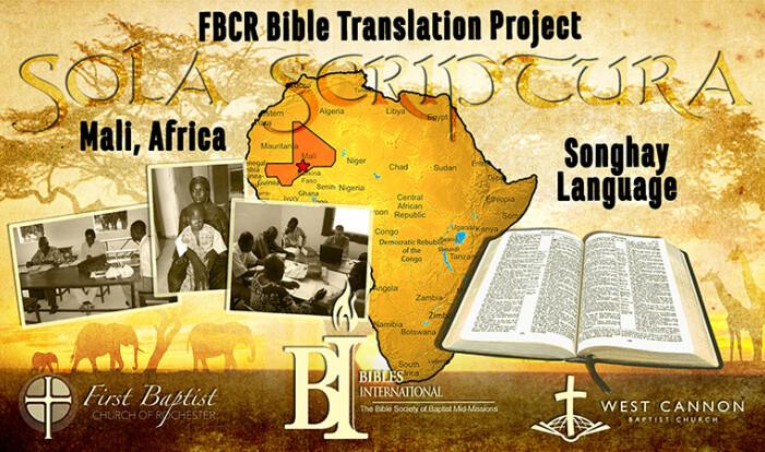 Bible Translation Project