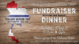 11:15 AM First Family Fellowship (Thailand Fundraiser)