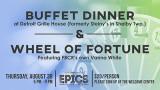5 PM EPICS Event
